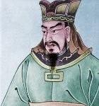 Sun Tzu 140x150 Citat despre atac si aparare